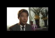 민변 20주년 기념 홍보 영상
