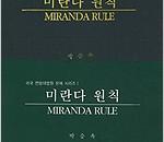 book_2007