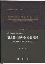 book_2008