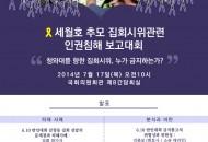 포스터201407143차수정본-01