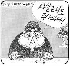 16-10(한겨레박재동 만평박홍)