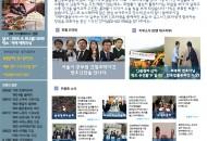 119호 뉴스레터3