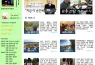 120호 뉴스레터1