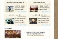 123호 뉴스레터2