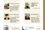 124호 뉴스레터(저용량)-홈피용