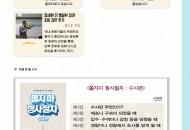138호 뉴스레터
