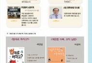 139호 뉴스레터
