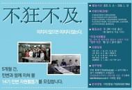 14기 자원활동가_웹자보