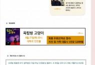 141호 뉴스레터
