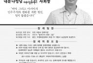 내툰나잉 장례위원 모집 웹자보_20150908