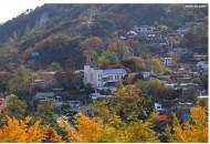 산모퉁이카페에서 바라본 부암동 가을전경_10월 월례회