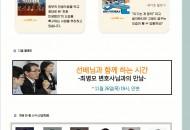 146호 뉴스레터