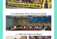 뉴스레터(수정)2