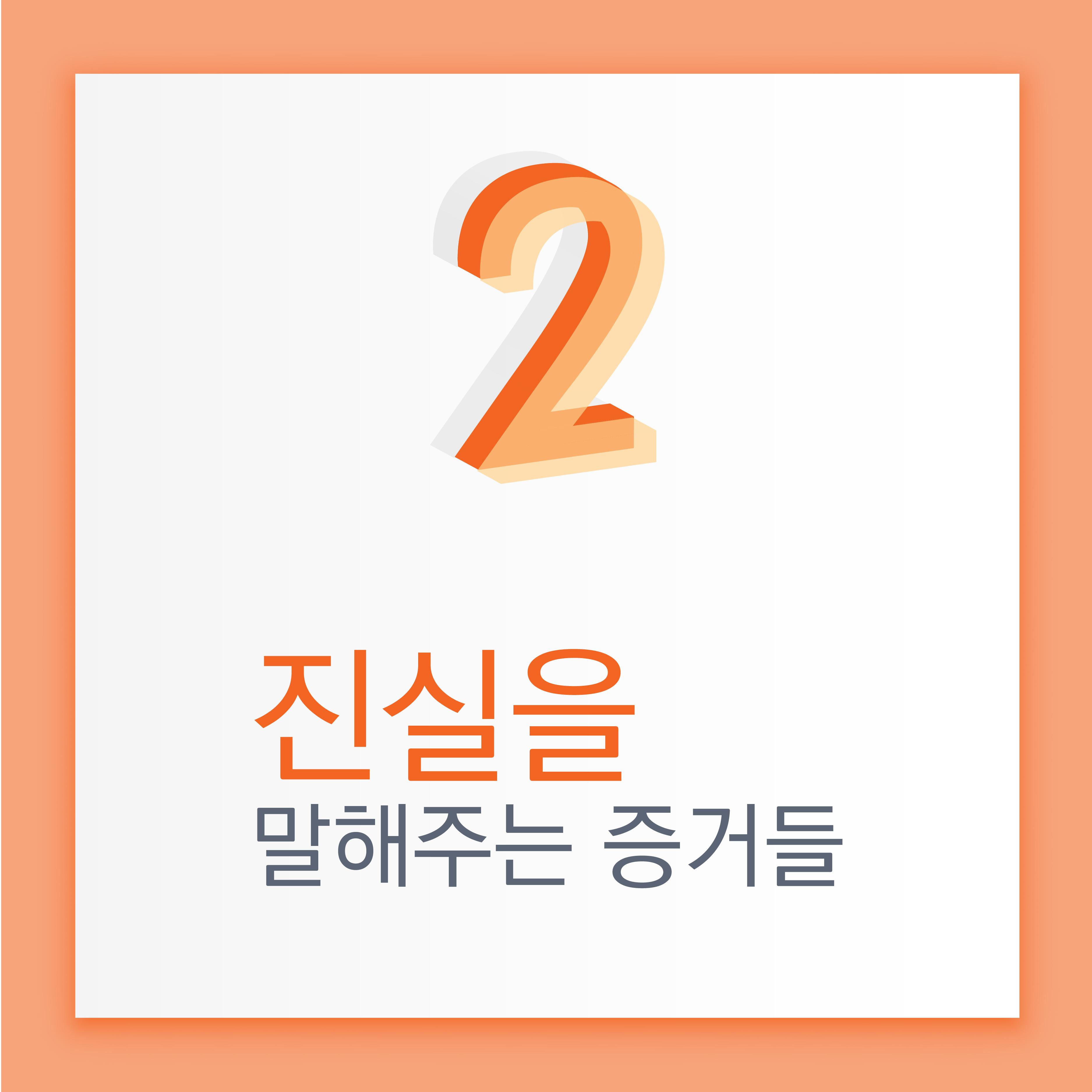 백남기 카드뉴스-06