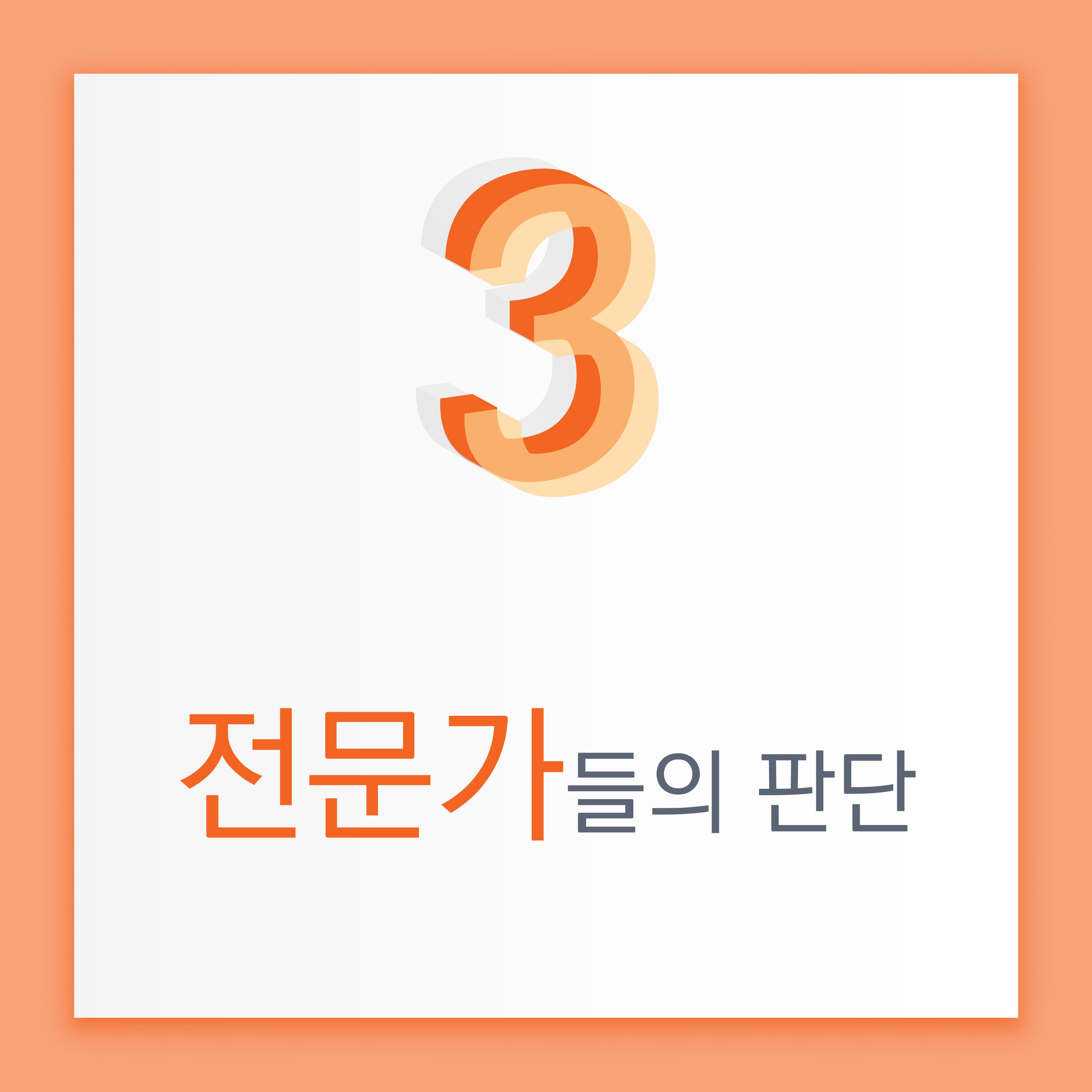백남기 카드뉴스-08