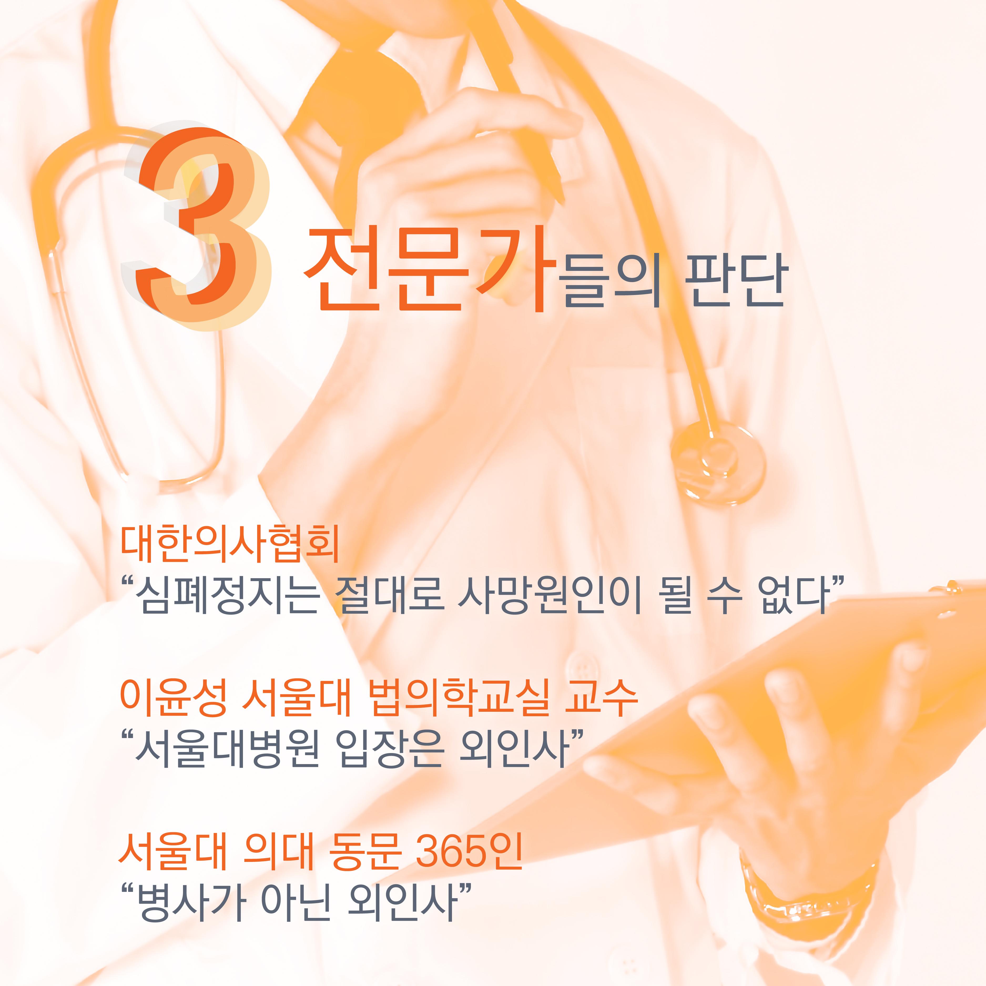 백남기 카드뉴스-09