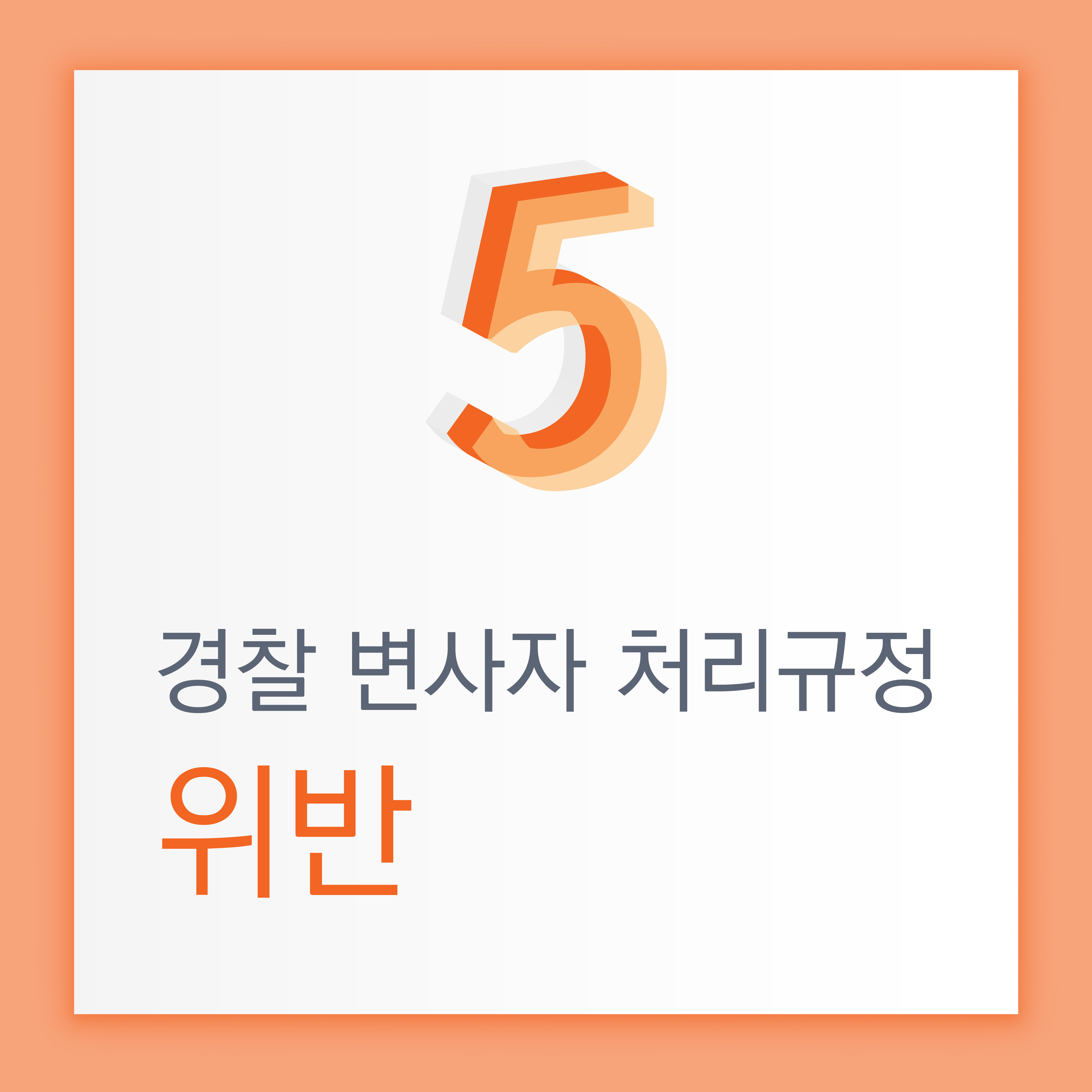 백남기 카드뉴스-15