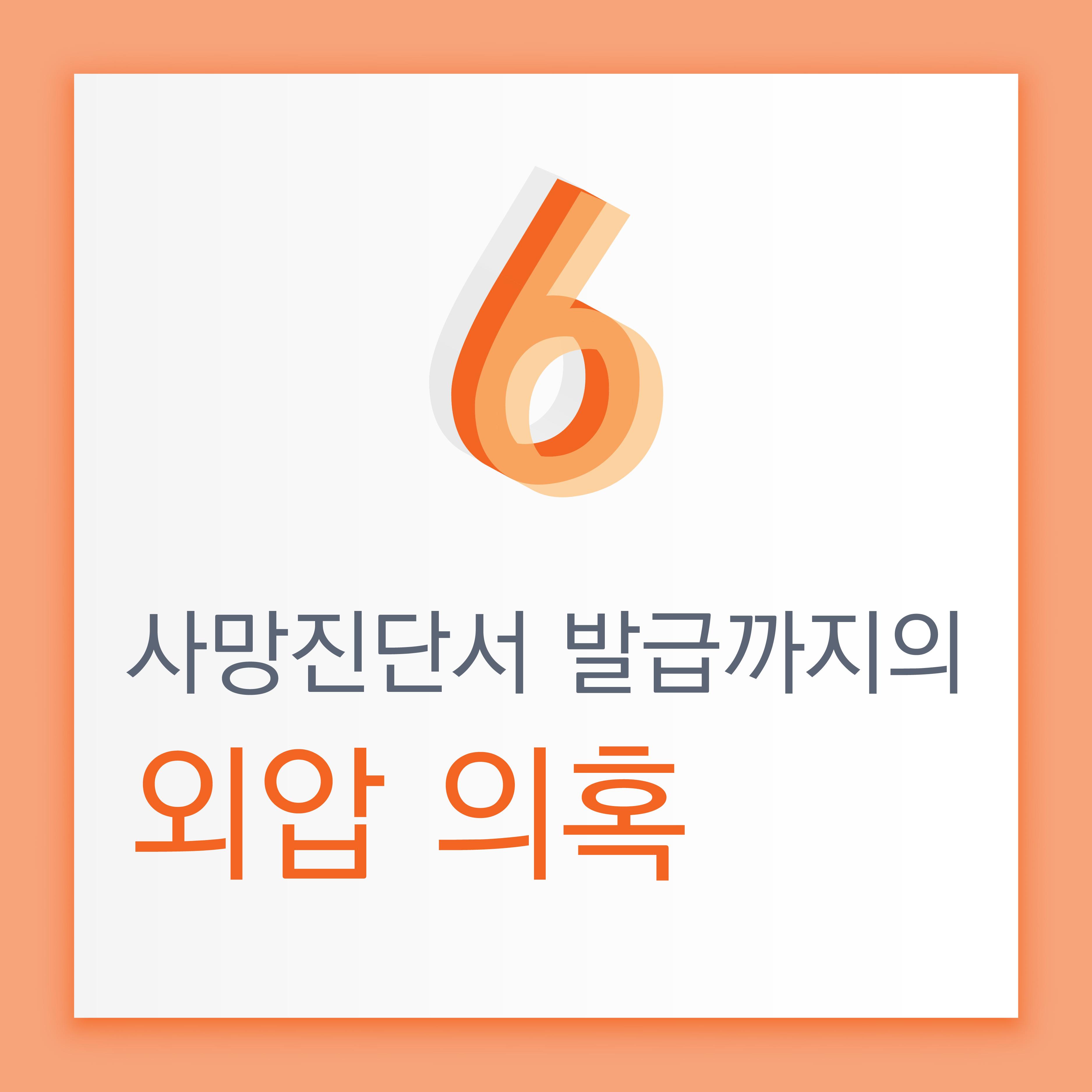 백남기 카드뉴스-18