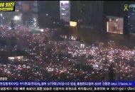 11. 19 박근혜 퇴진 4차 범국민행동 민변 권정호 변호사 발언