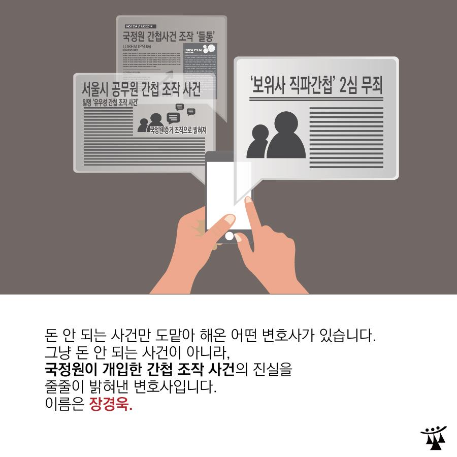 김영한 비망록-02