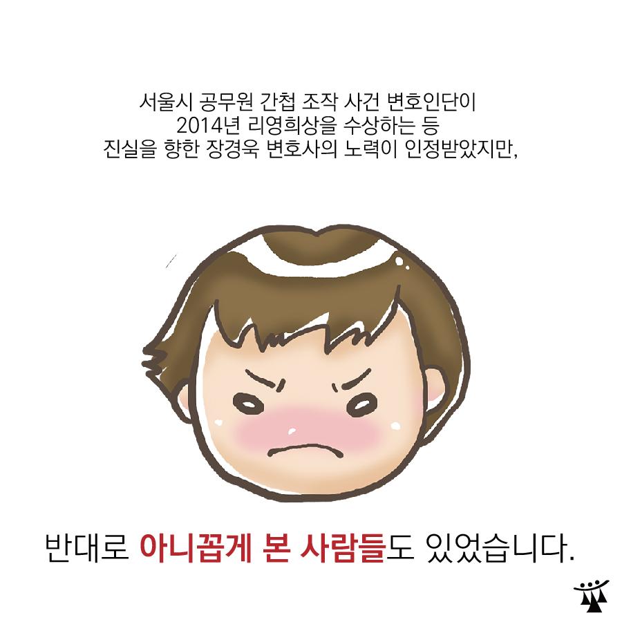 김영한 비망록-03