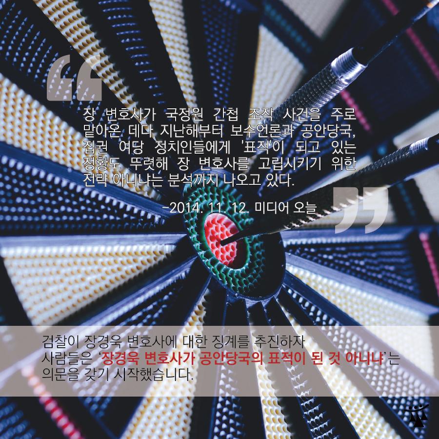 김영한 비망록-06