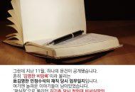 김영한 비망록-07