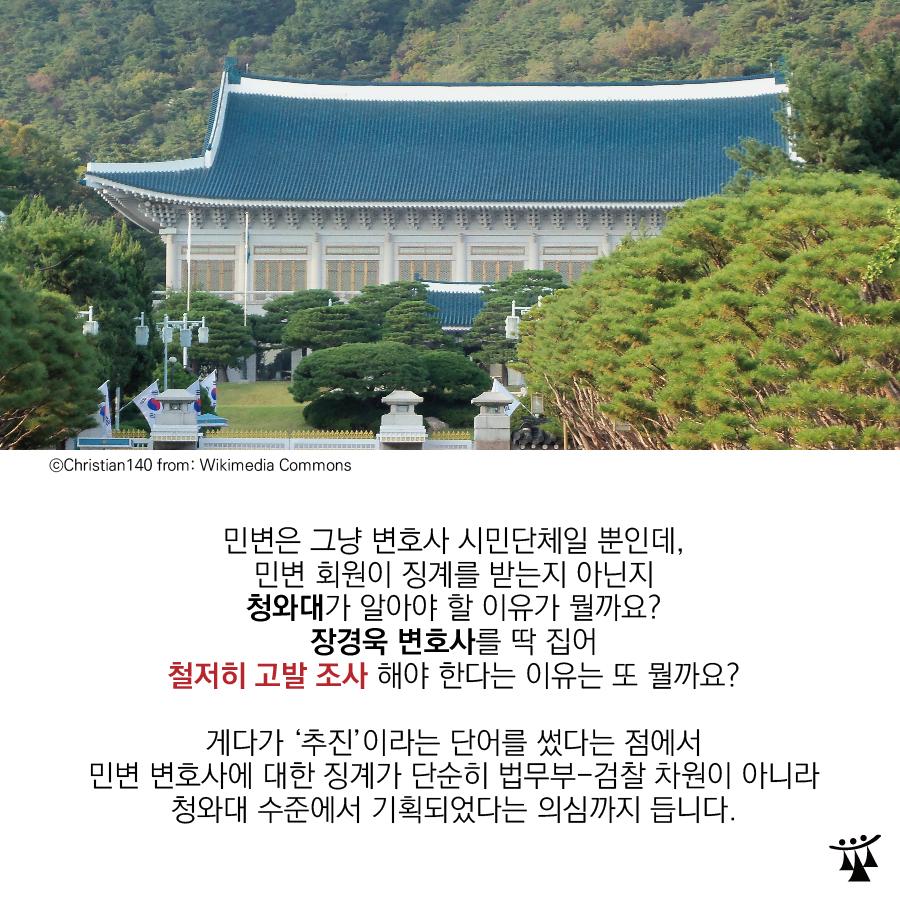 김영한 비망록-12