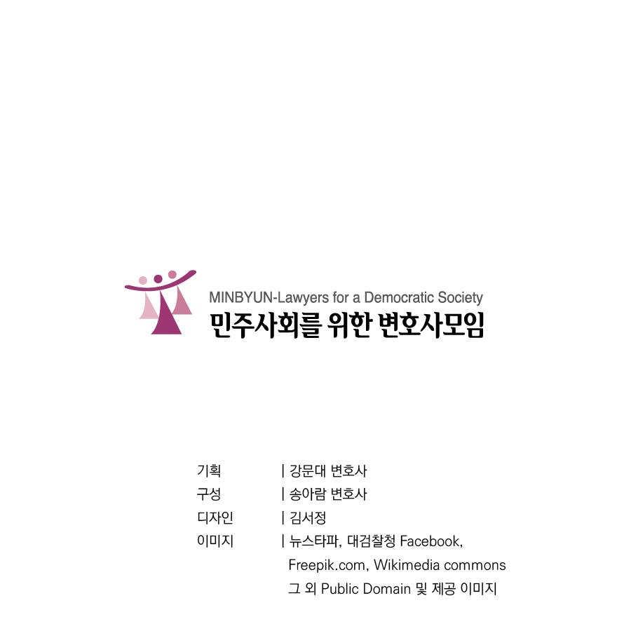 김영한 비망록-14