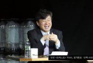 2017.03.14 탄캐스트 공개방송 '탄핵AND' 1부(with 강문대 사무총장, 탁경국 변호사)