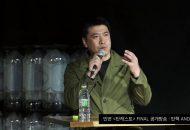 2017.03.14 탄캐스트 공개방송 '탄핵AND' 2부(with 김덕진 사무국장, 노승일 부장)