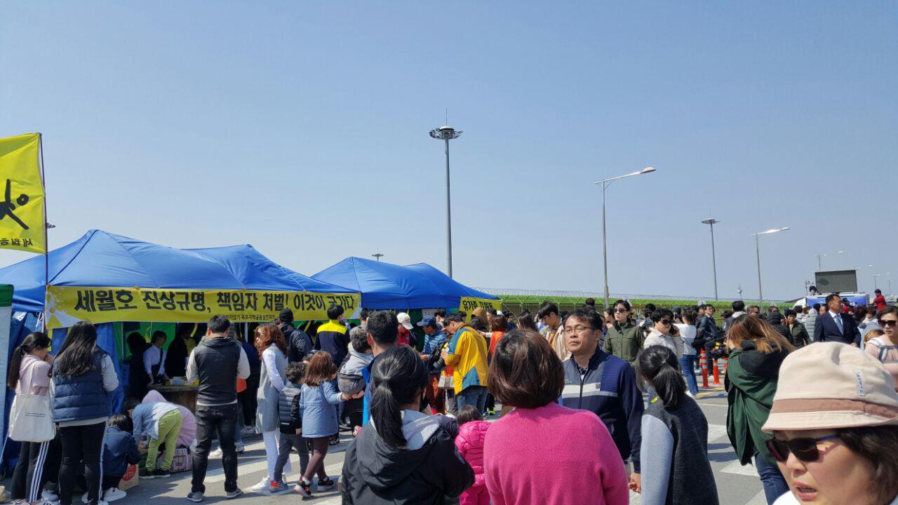 광주전남지부 4.2 3