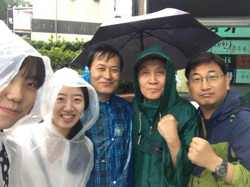 8.15 통일위 범국민 평화행동 참가6