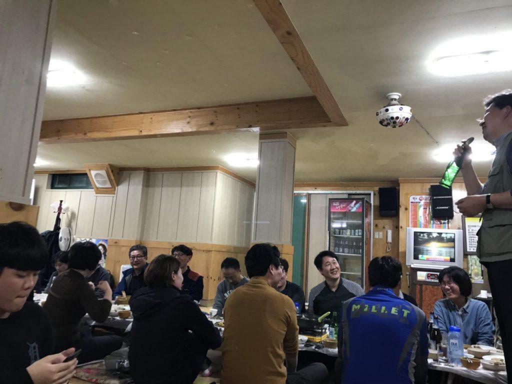 photo_2017-11-04_16-03-32