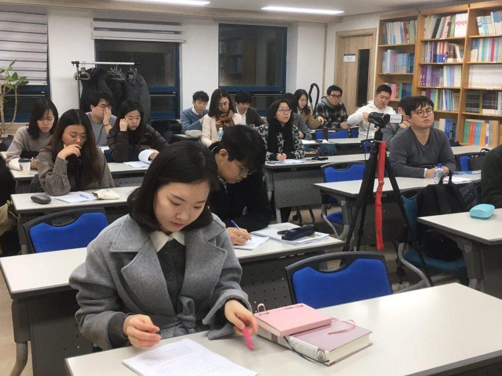 노동법실무교육1