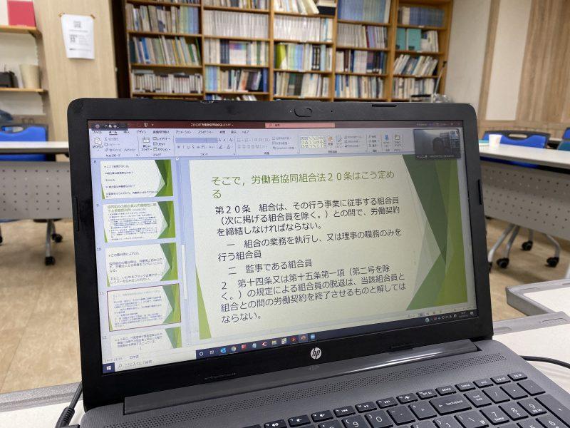 웨비나가 띄워져 있는 노트북을 카메라로 재촬영한 사진이다.